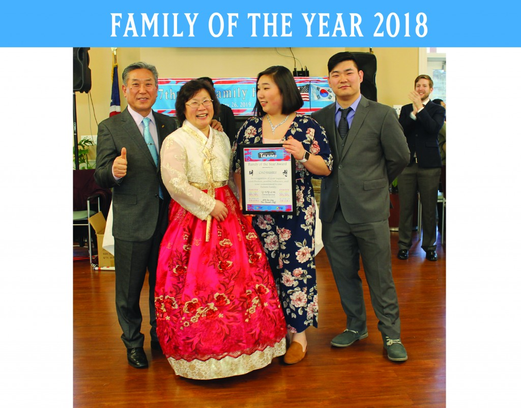 19 FAMILY OF THE YEAR CHOai